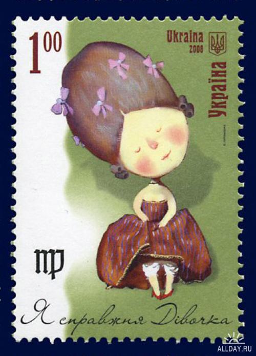 Почтовые марки Знаки зодиака